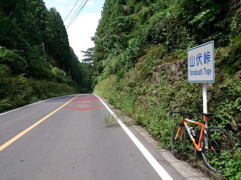 0005山伏峠