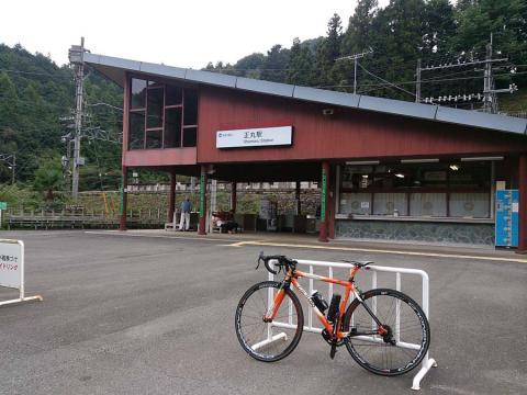 0014正丸駅