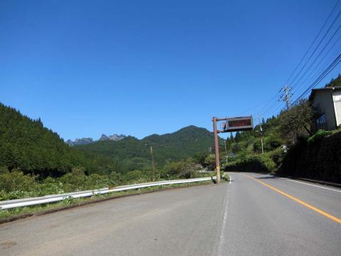 12妙義山へ