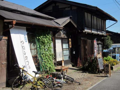 21坂本宿のカフェ