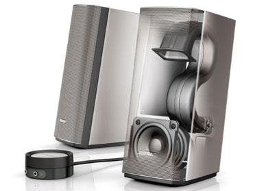 Companion20 multimedia speaker system