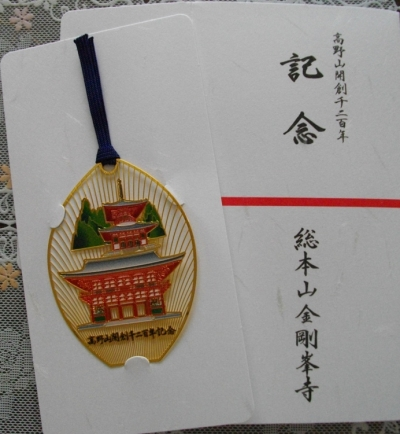 2014.11奈良土産2