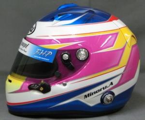 helmet78a.jpg