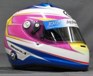 helmet78b.jpg