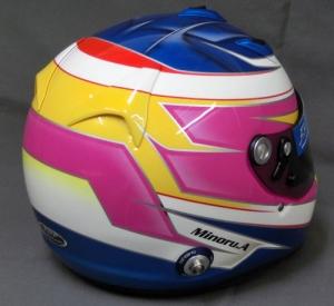 helmet78c.jpg