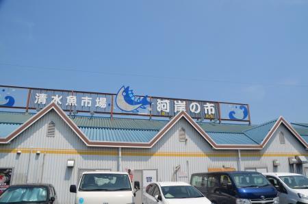 20130712清水魚市場 河岸の市02