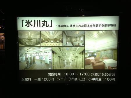 20130712横浜中華街12