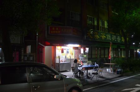 20130712横浜中華街14