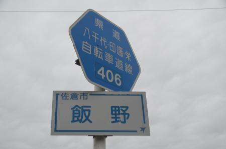 20130721佐倉ふるさと公園11