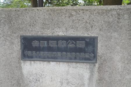 20130722吉岡ドッグラン15
