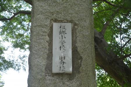 20130722大田分校02