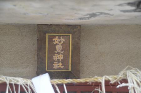 20130728妙見神社10