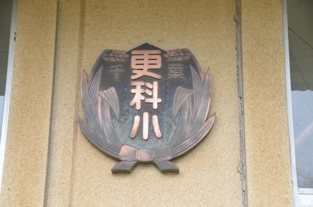 20130801下田分校06