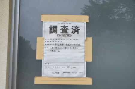 20130801下田分校05