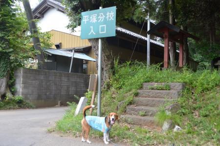 20130802平塚分校01