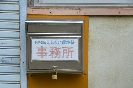20130802平塚分校11