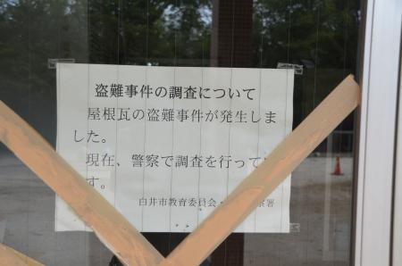 20130802平塚分校16