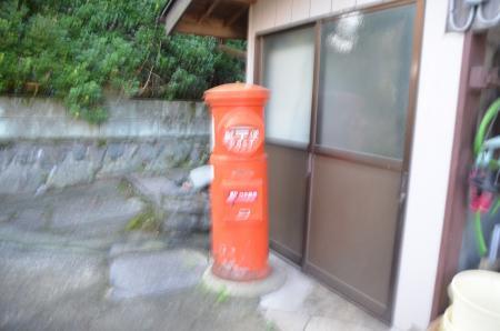 20130807丸ポスト上野原03