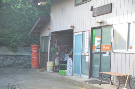 20130807丸ポスト上野原01