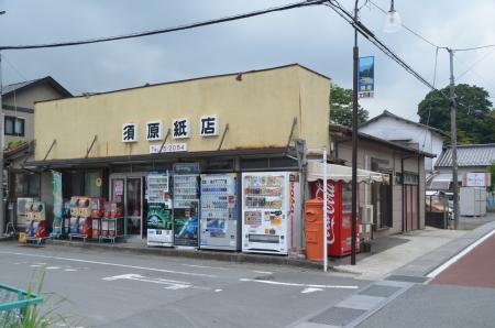20130807丸ポスト小山町01
