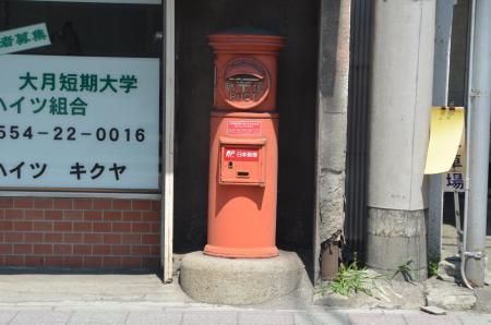 20130807丸ポスト大月01