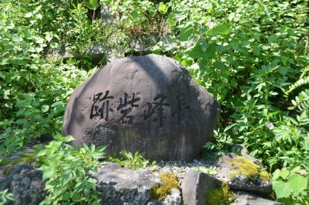 20130807長峰砦跡04