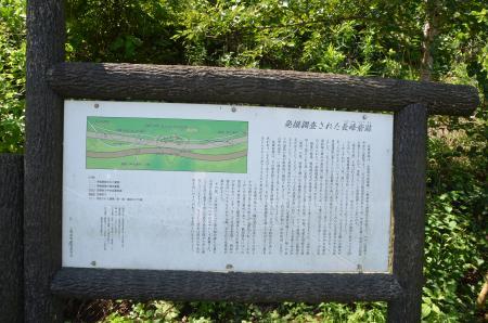 20130807長峰砦跡01