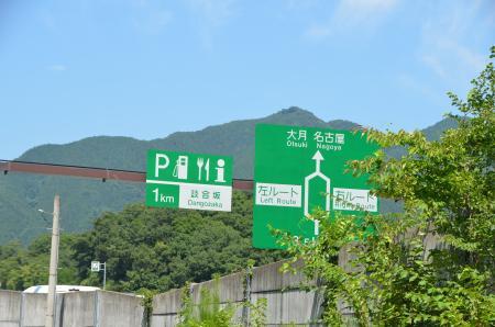 20130807長峰砦跡08