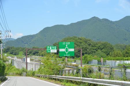20130807長峰砦跡07