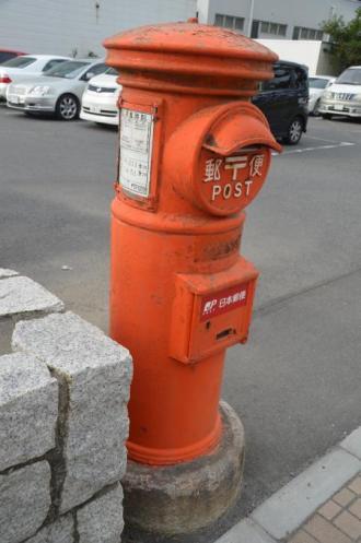 20130817大洗丸ポスト09