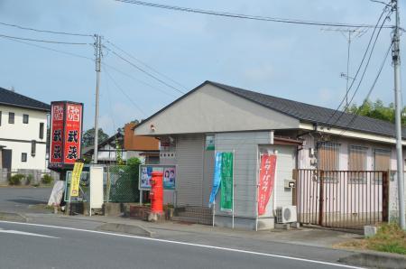 20130817茨城町丸ポスト01