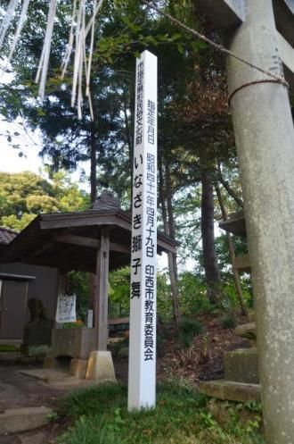20130822鳥見神社・印西和泉03