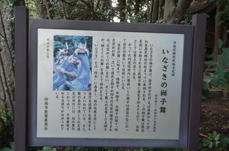 20130822鳥見神社・印西和泉04