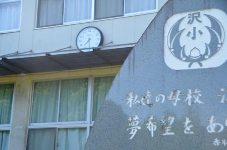 20130827沢小学校13