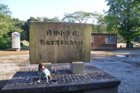 20130827興新小学校06