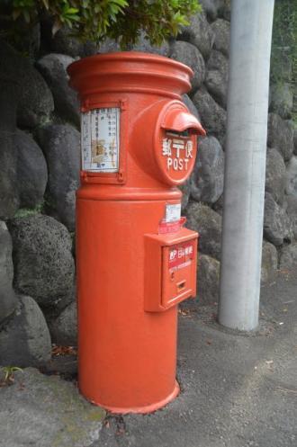 20130906丸ポスト松田町04