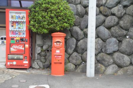 20130906丸ポスト松田町02