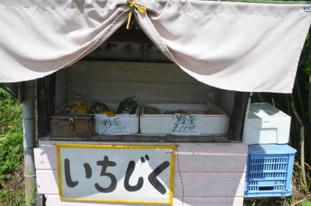 20130906矢倉沢分校跡10