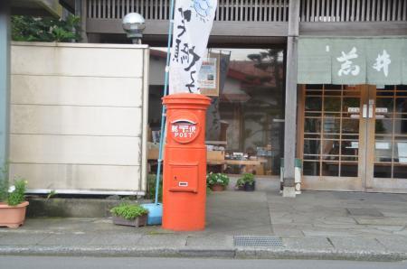 20130906丸ポスト御殿場02