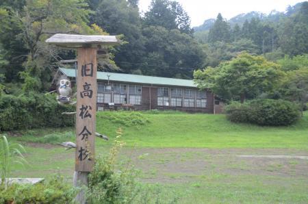 20130906川村小学校高松分校03