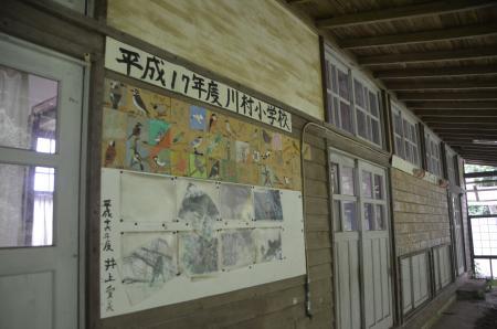 20130906川村小学校高松分校15