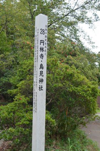 20130911鳥見神社柏金山02