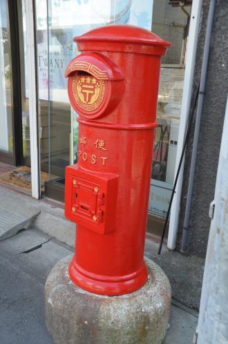 20130921銚子丸ポスト06