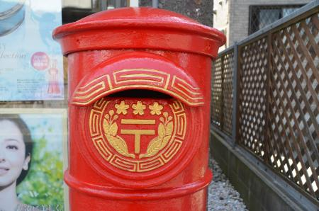 20130921銚子丸ポスト05