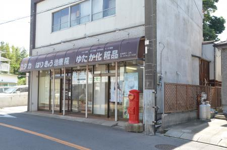 20130921銚子丸ポスト01