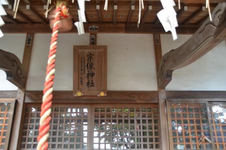 20130930宗像神社 印西船尾06