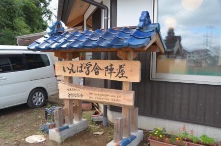 20131007草深小学校05