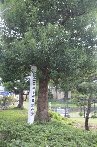 20131007草深小学校10