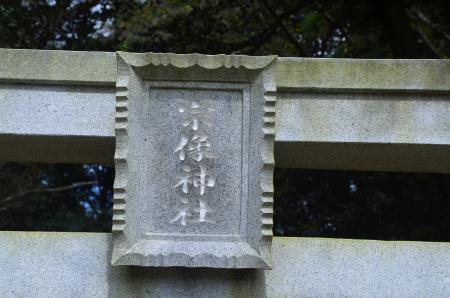 20131007宗像神社 印西・鎌苅03