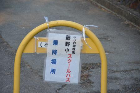 0131101吉野小学校03